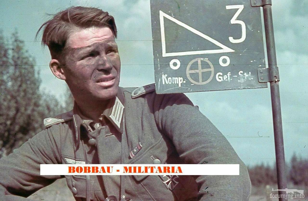 119729 - Лето 1941г,немецкие фото.