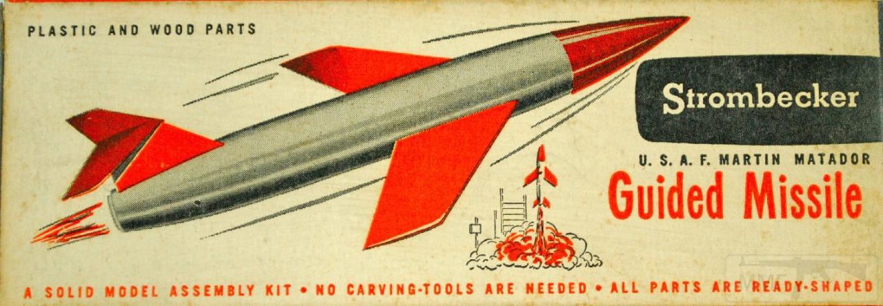 11973 - Ретро-модели и моделисты