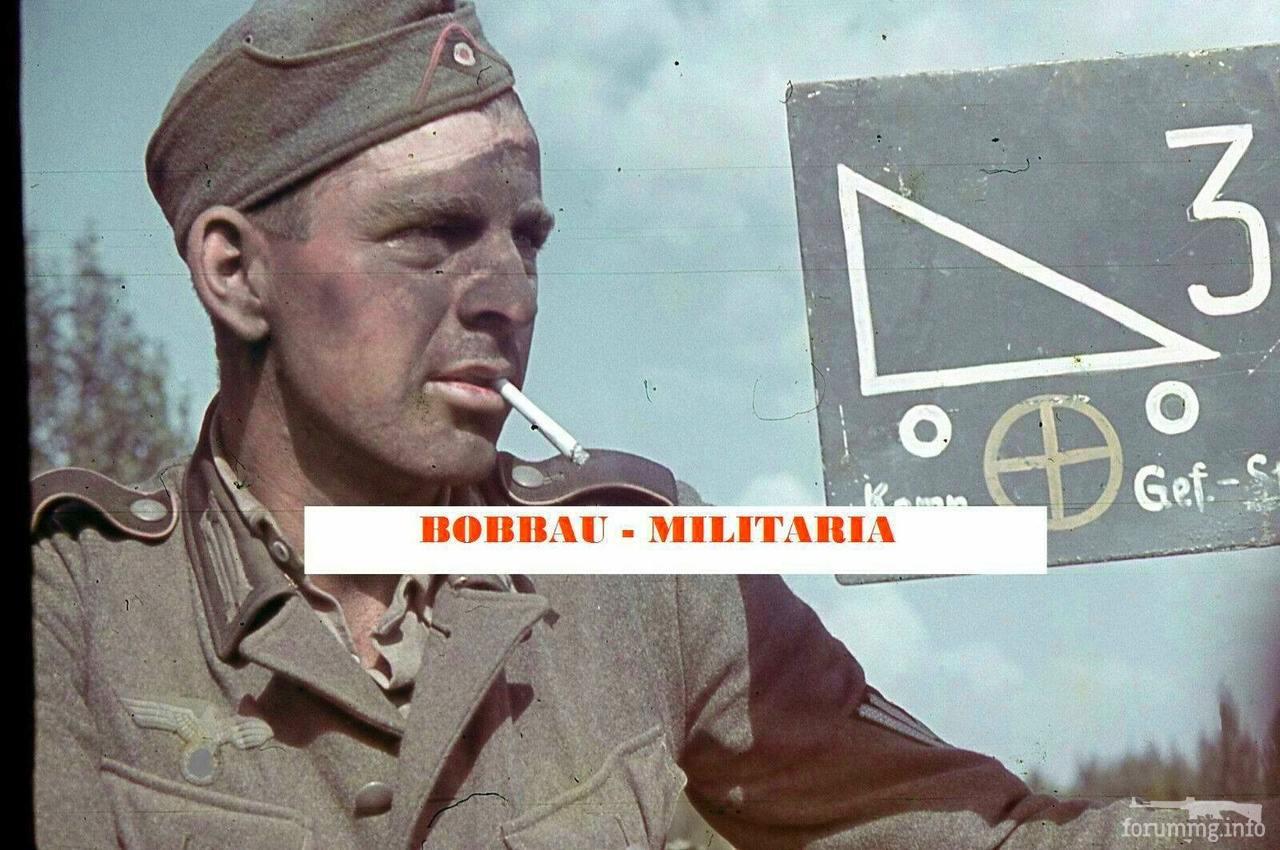 119730 - Лето 1941г,немецкие фото.