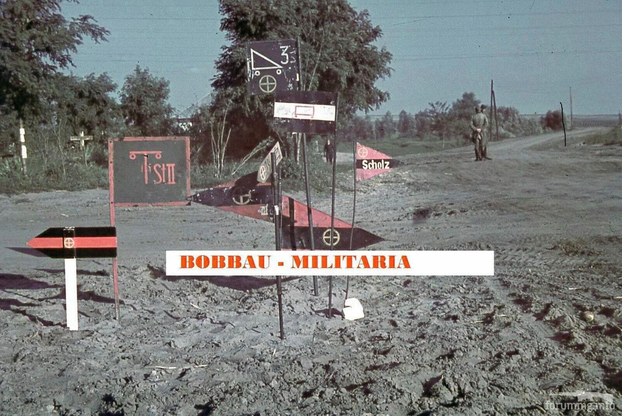 119731 - Лето 1941г,немецкие фото.