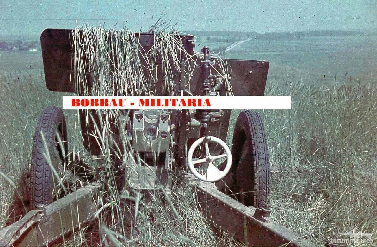 119732 - Лето 1941г,немецкие фото.