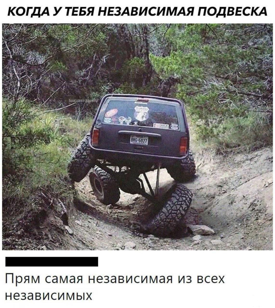 119760 - Автолюбитель...или Шофер. Автофлудилка.