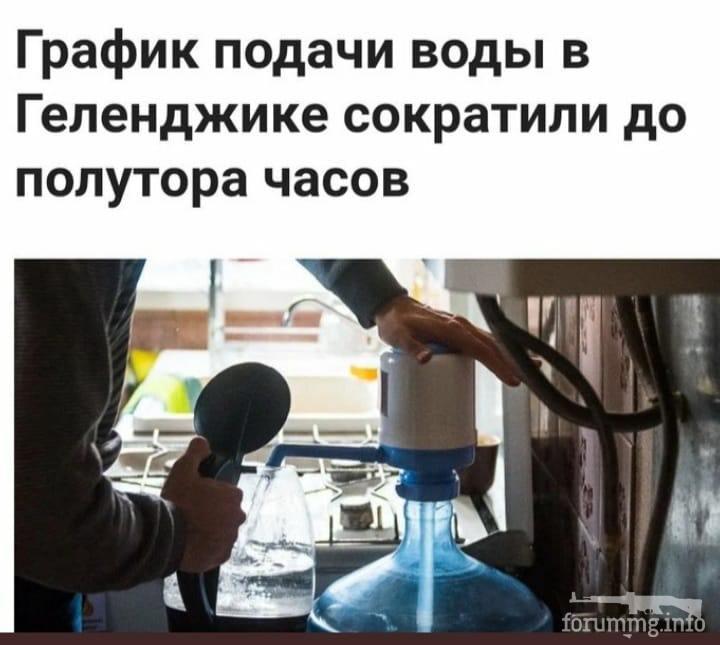 119792 - А в России чудеса!