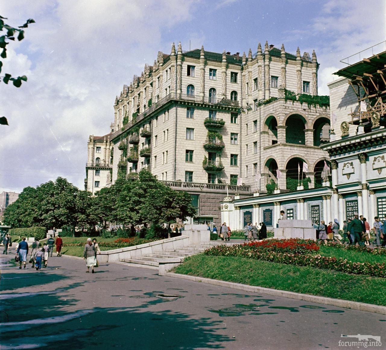 119793 - Киев
