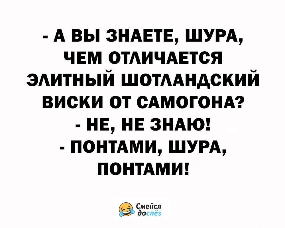 119799 - Пить или не пить? - пятничная алкогольная тема )))
