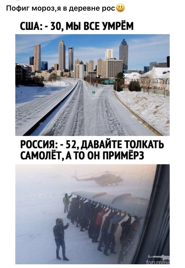 119806 - А в России чудеса!