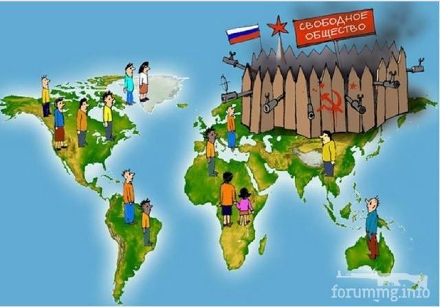 119807 - А в России чудеса!