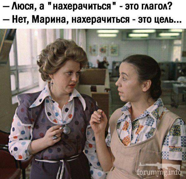 119814 - Пить или не пить? - пятничная алкогольная тема )))