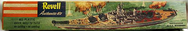 11984 - Ретро-модели и моделисты