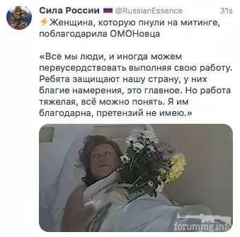 119842 - А в России чудеса!