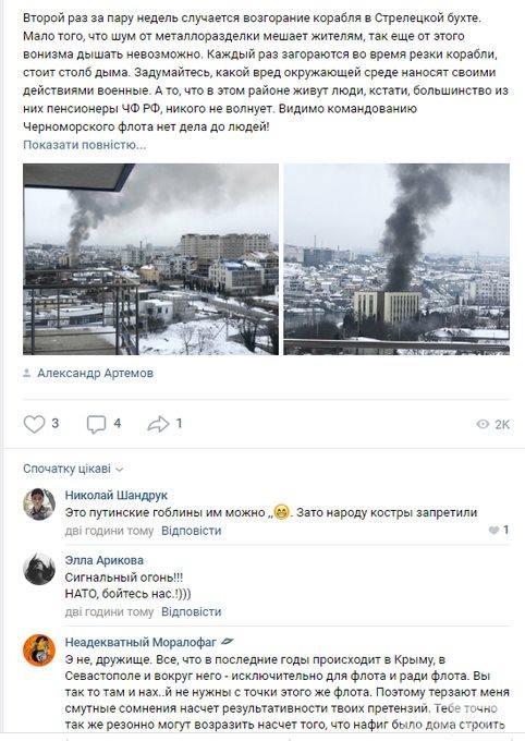 119866 - А в России чудеса!
