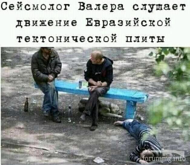 119872 - Пить или не пить? - пятничная алкогольная тема )))