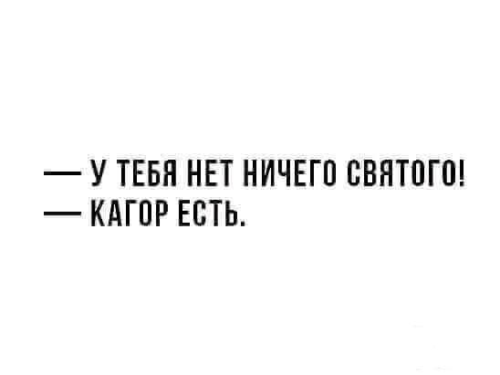 119873 - Пить или не пить? - пятничная алкогольная тема )))