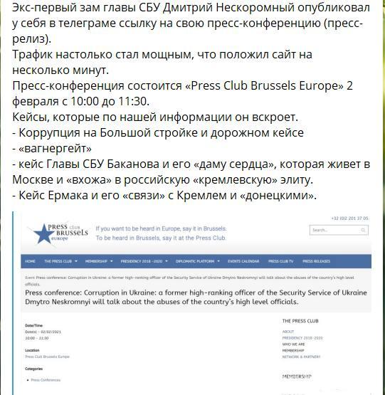 119897 - Украина-реалии New
