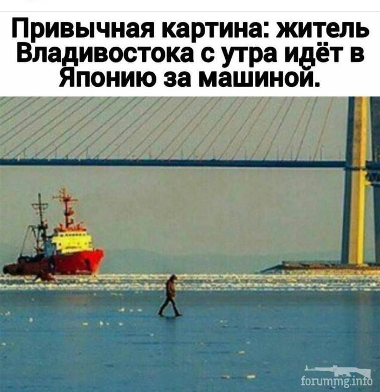 119913 - А в России чудеса!
