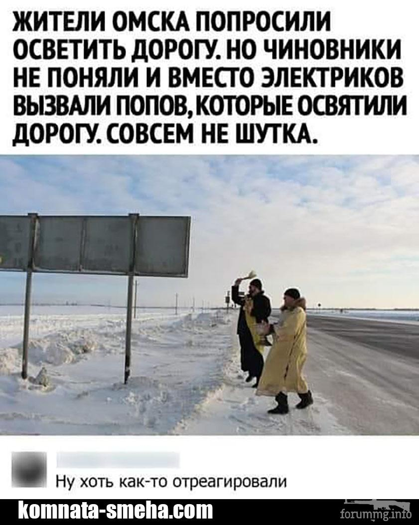 119914 - А в России чудеса!