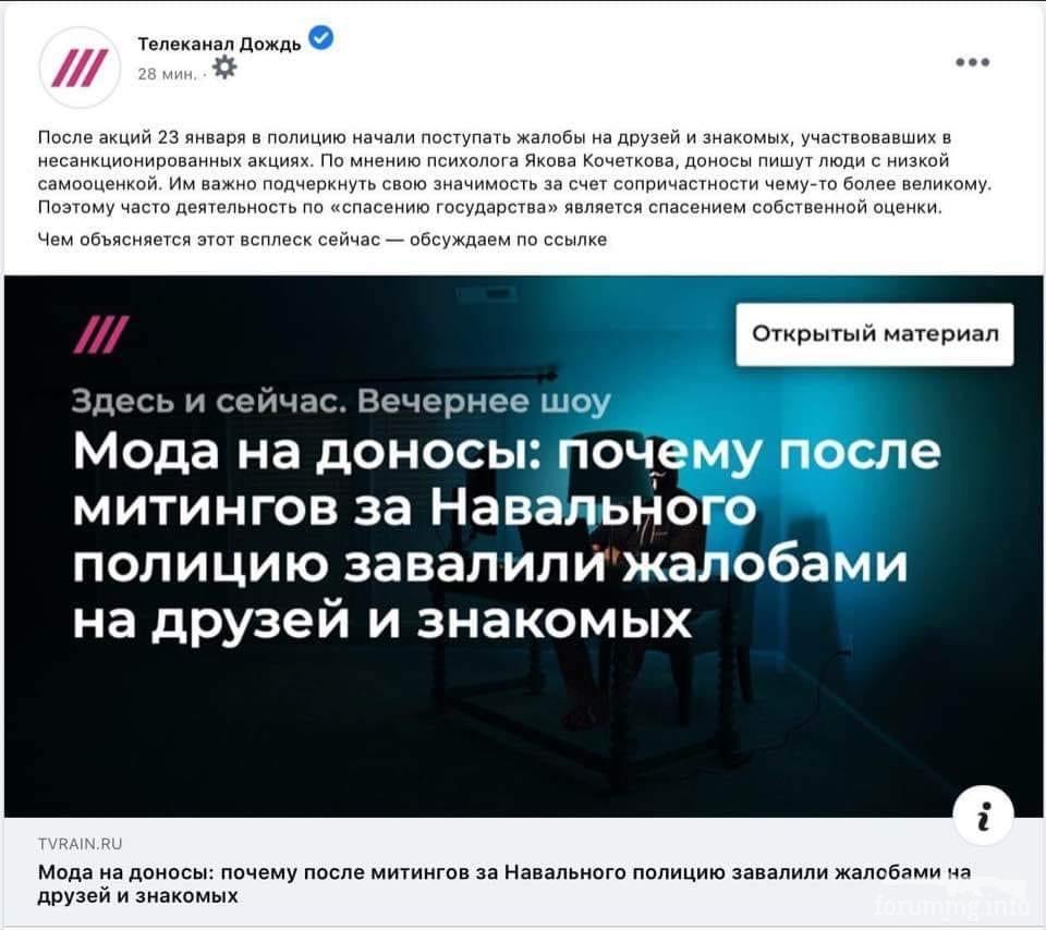 119929 - А в России чудеса!