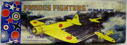 11993 - Ретро-модели и моделисты