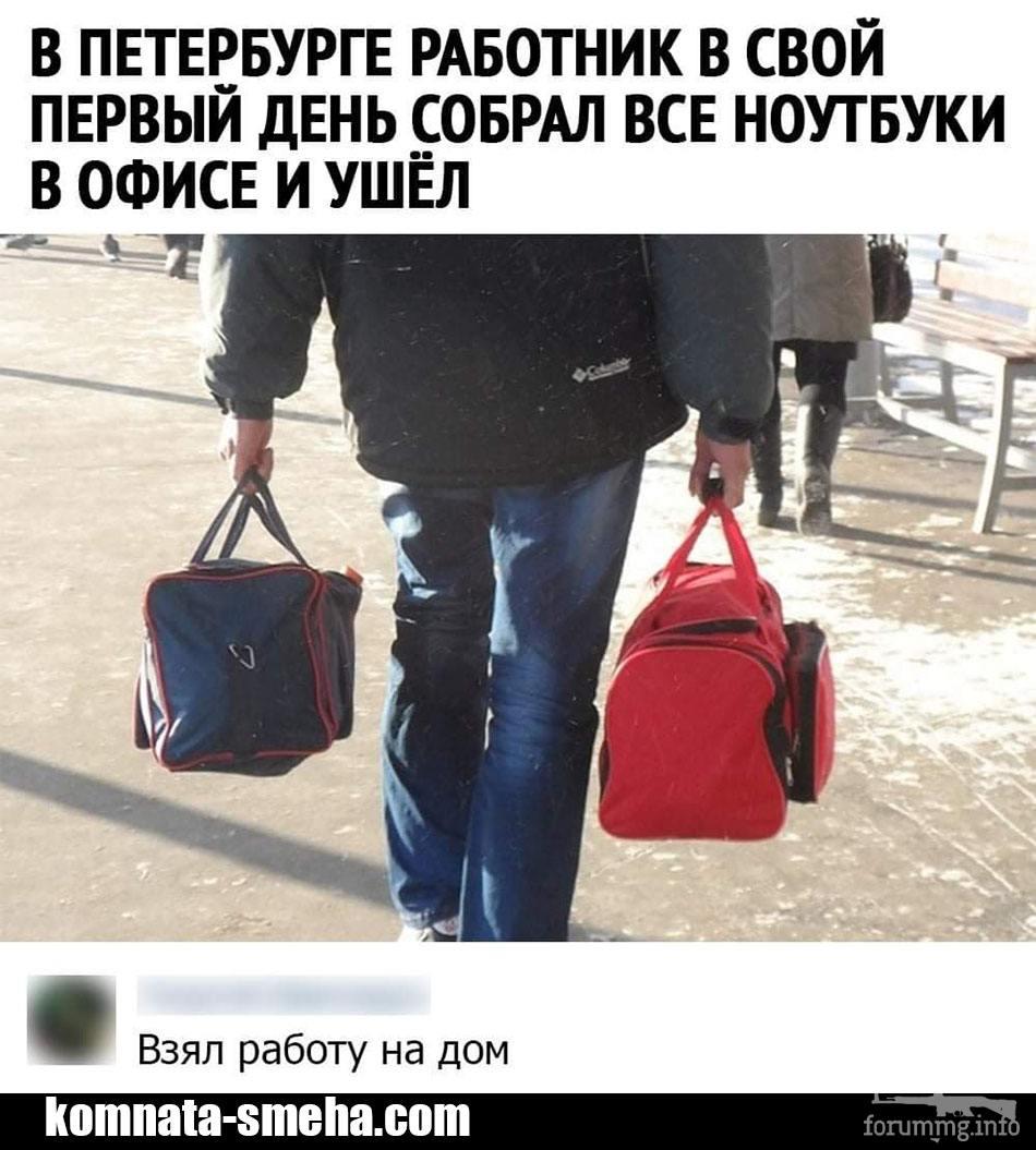 119949 - А в России чудеса!