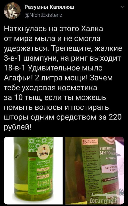 119971 - А в России чудеса!