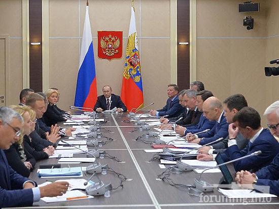 119982 - А в России чудеса!