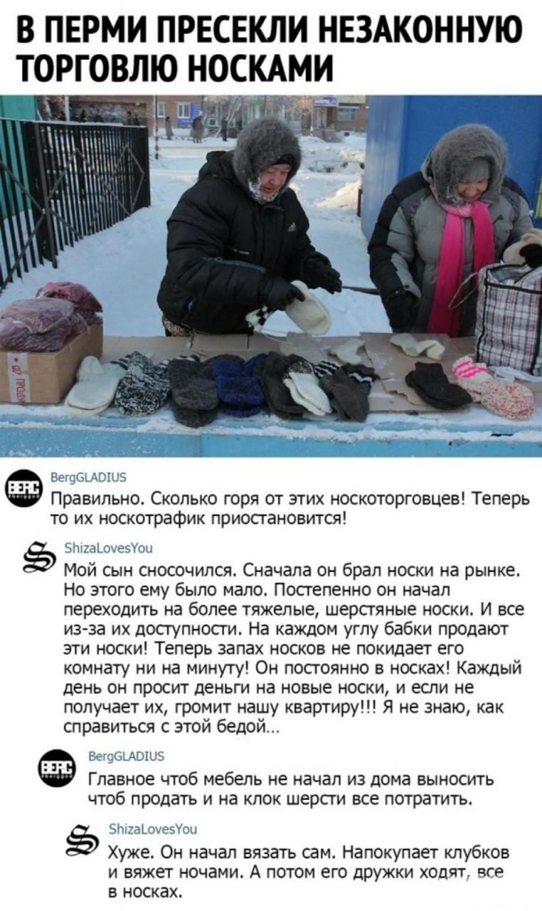 119983 - А в России чудеса!