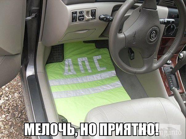 119989 - Автолюбитель...или Шофер. Автофлудилка.