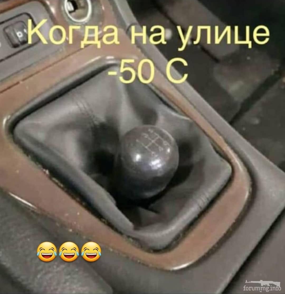 119994 - Автолюбитель...или Шофер. Автофлудилка.