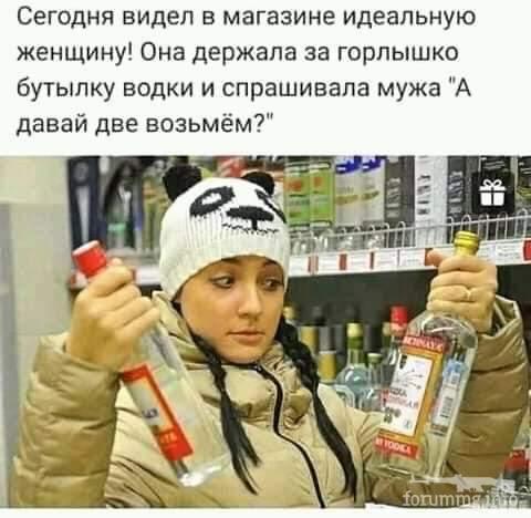 120009 - Пить или не пить? - пятничная алкогольная тема )))