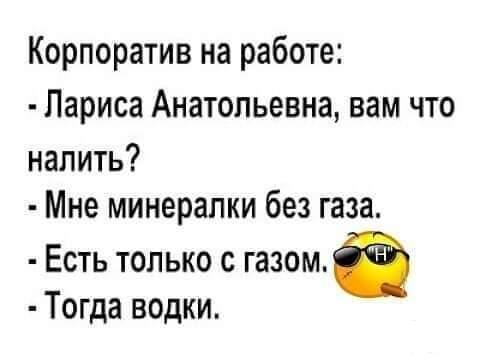 120010 - Пить или не пить? - пятничная алкогольная тема )))