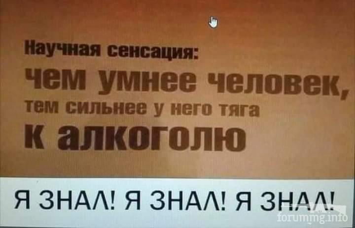 120011 - Пить или не пить? - пятничная алкогольная тема )))