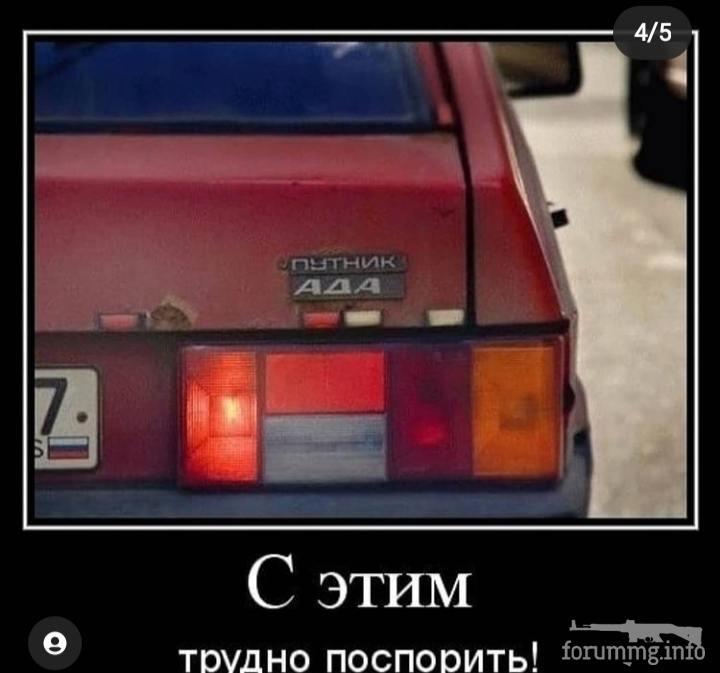 120017 - Автолюбитель...или Шофер. Автофлудилка.