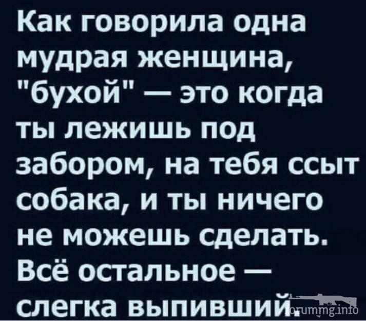 120024 - Пить или не пить? - пятничная алкогольная тема )))