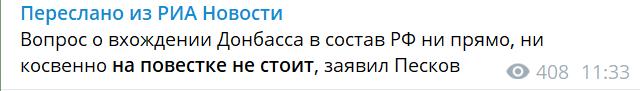 120088 - Командование ДНР представило украинский ударный беспилотник Supervisor SM 2, сбитый над Макеевкой
