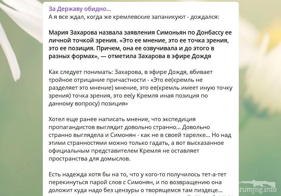 120089 - Командование ДНР представило украинский ударный беспилотник Supervisor SM 2, сбитый над Макеевкой