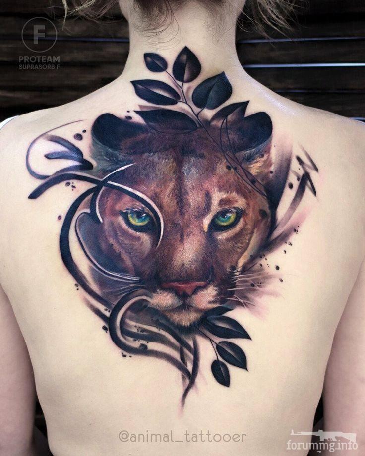 120093 - Татуировки