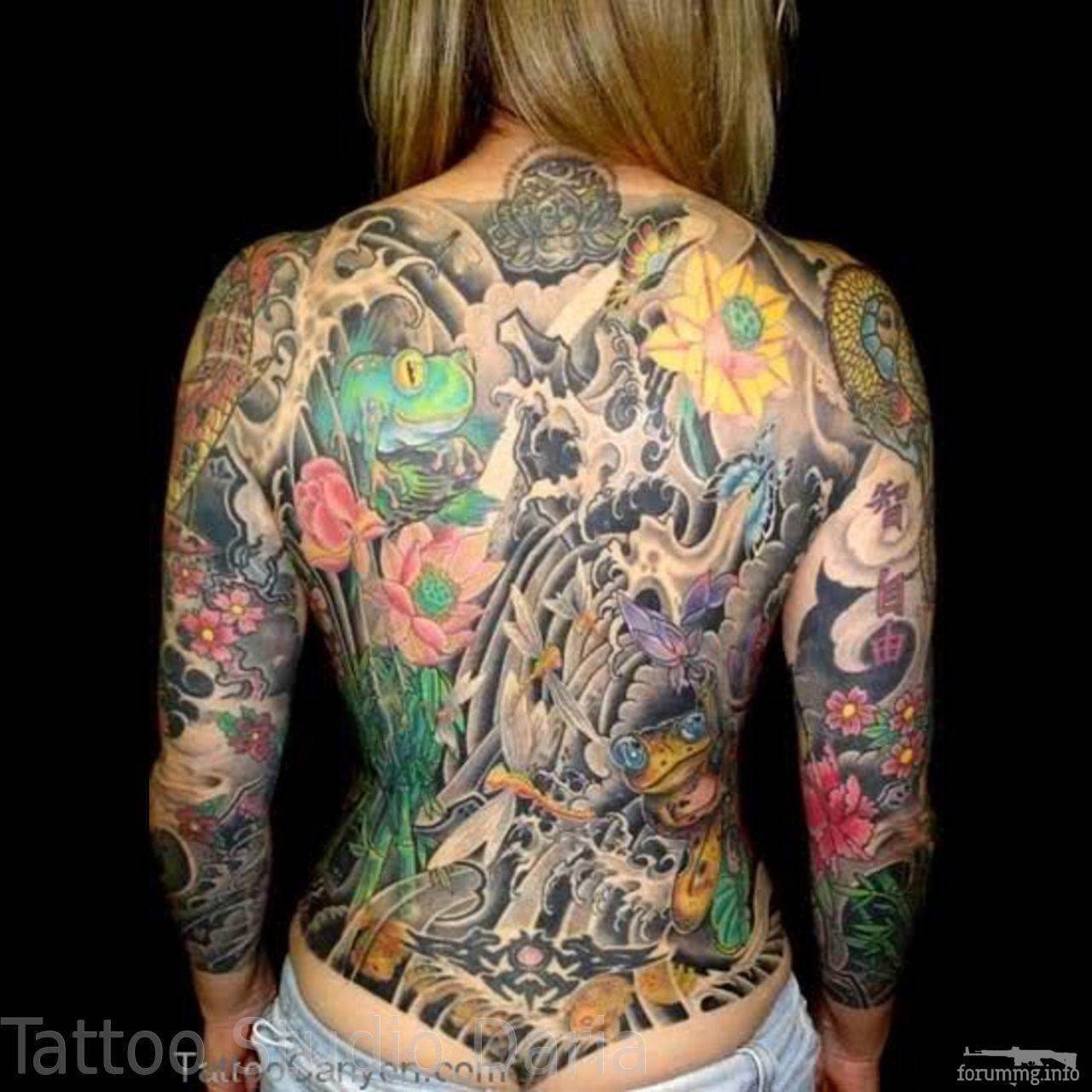 120097 - Татуировки
