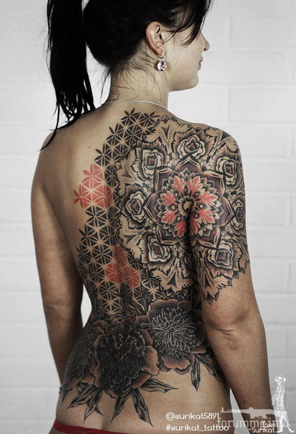 120098 - Татуировки