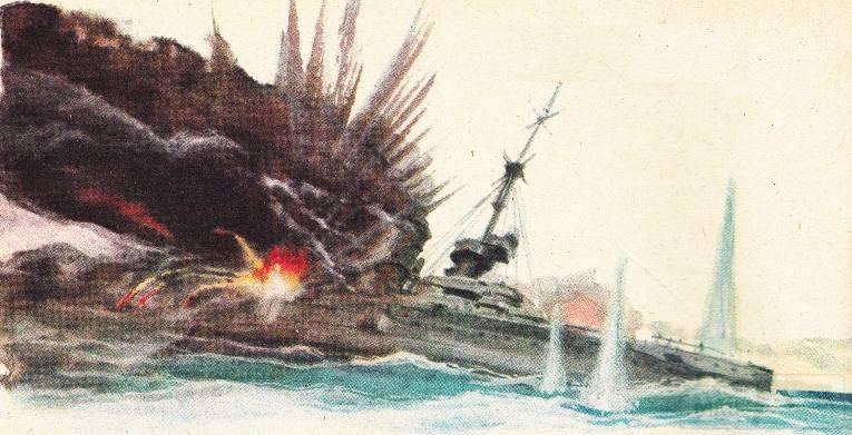 1201 - Сюрприз для адмирала