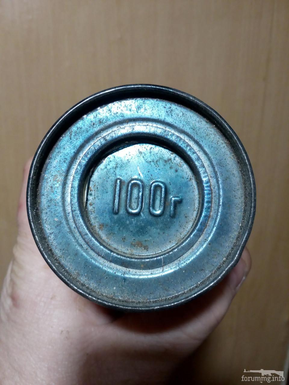 120107 - порох Сокол
