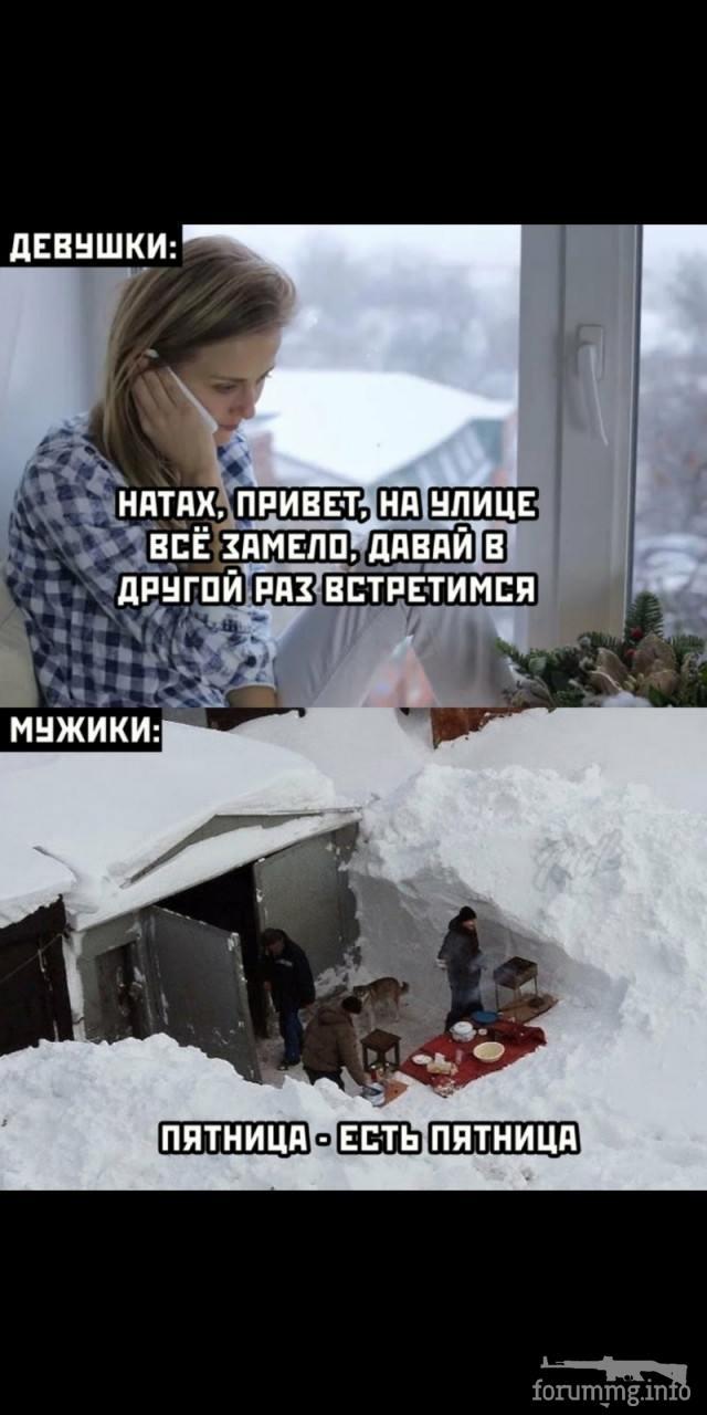 120115 - Пить или не пить? - пятничная алкогольная тема )))