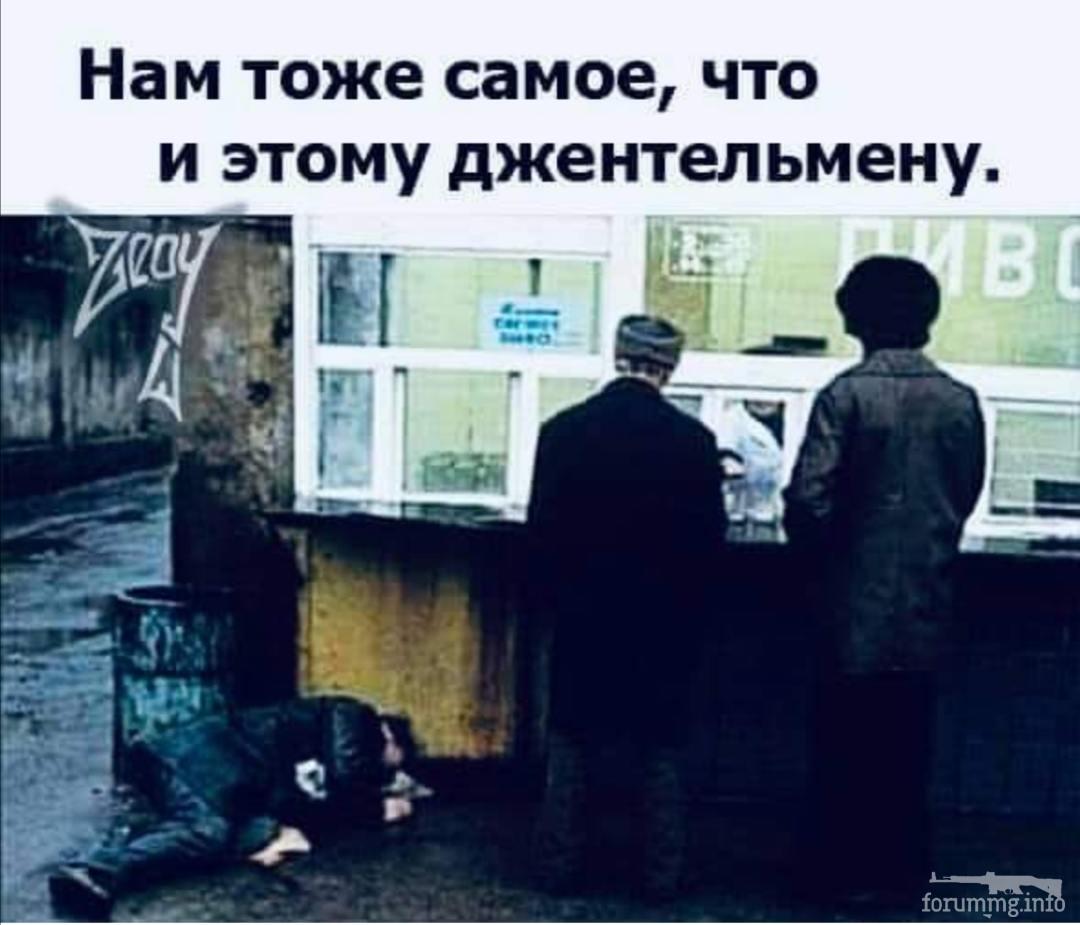 120127 - Пить или не пить? - пятничная алкогольная тема )))