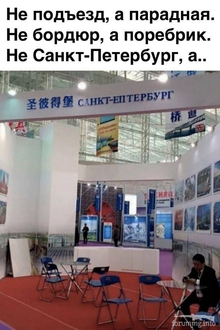120130 - А в России чудеса!
