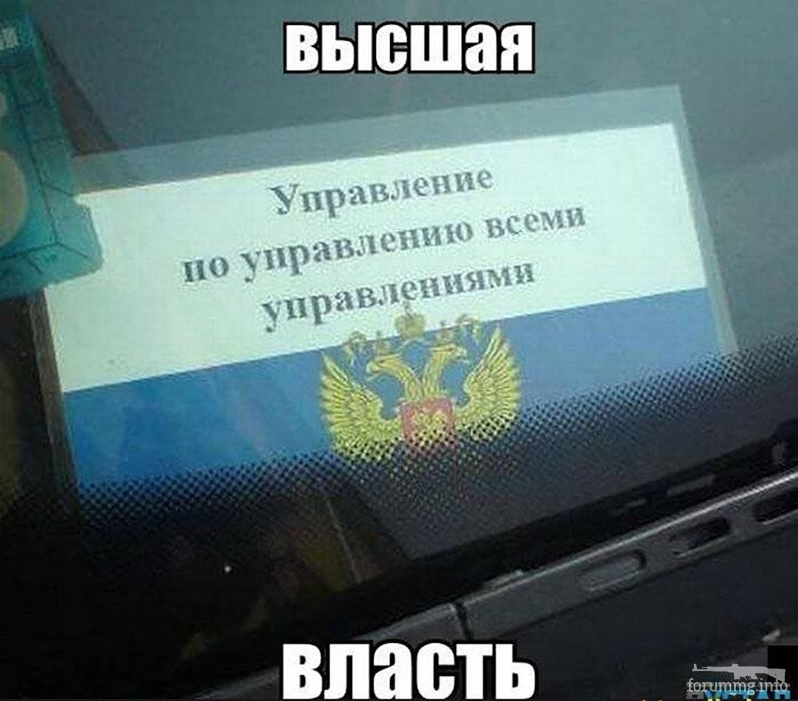 120179 - А в России чудеса!