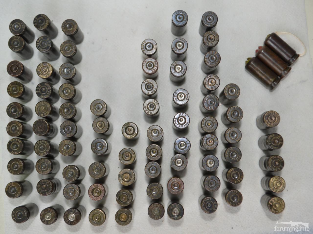 120194 - гильзы однострел латунь от патронов калибра 9mm 9 × 22 газ\травмат...разные