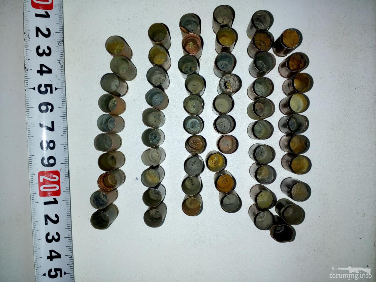 120195 - Гильзы Люгер 9х19 разные клейма, коп, латунь