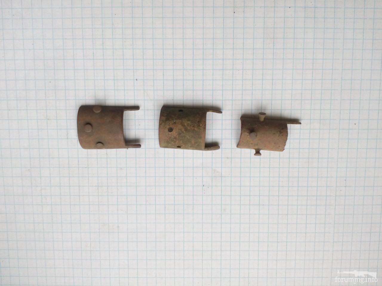 120203 - Наконечники с заклепками ствольной накладки винтовки Мосина образца 1891 года