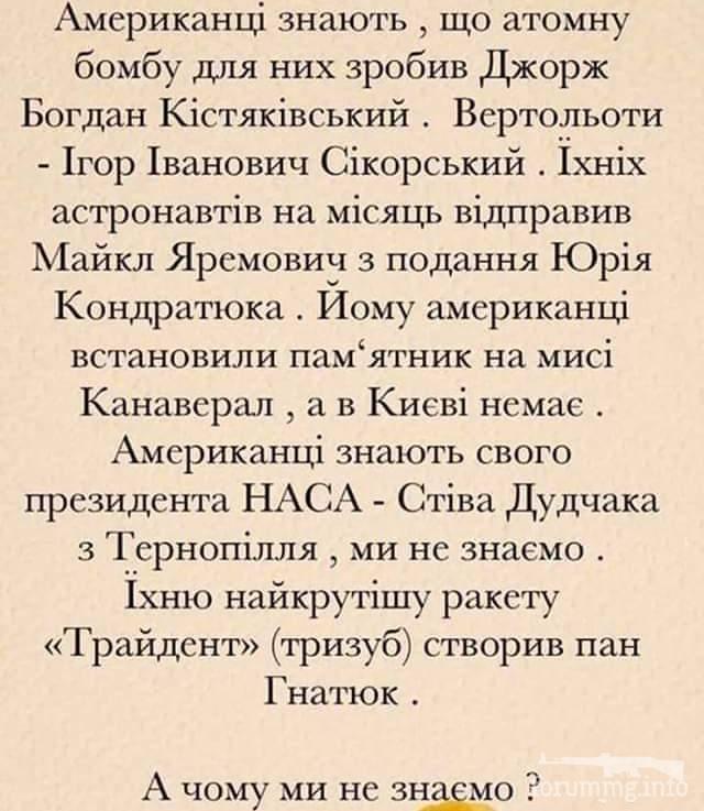 120260 - Копарські дні і будні.