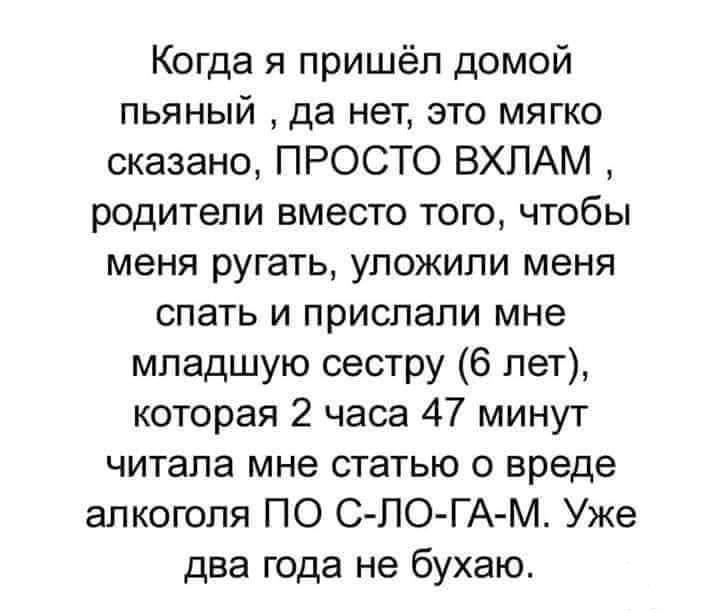 120265 - Пить или не пить? - пятничная алкогольная тема )))