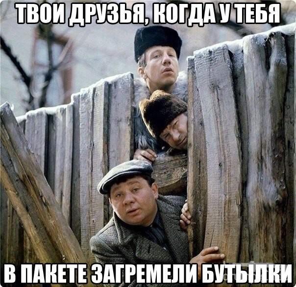 120274 - Пить или не пить? - пятничная алкогольная тема )))